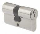 Секретна ключалка LOB WS54 30/30mm, никел